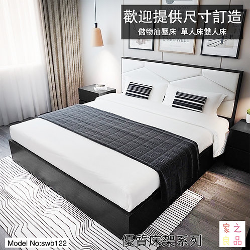 (包運費)儲物油壓床 氣動液壓床  單人床雙人床  尺寸可定製 (需要自己組裝)(約20至28日送到)