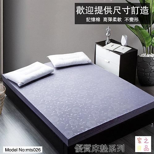 (包送貨) 高密度海綿床 記憶棉床褥 特強回彈性 尺寸可訂做 (約7至12日送到)