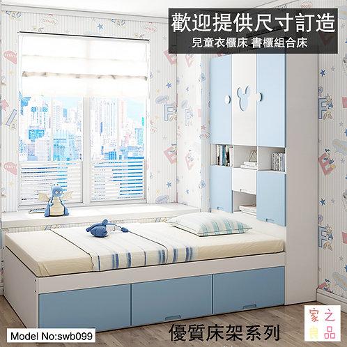 (包送貨) 多功能衣櫃床 櫃桶款/油壓款 組合床 尺寸可訂做 (可加錢安排師傅安裝)(約10至14日送到)