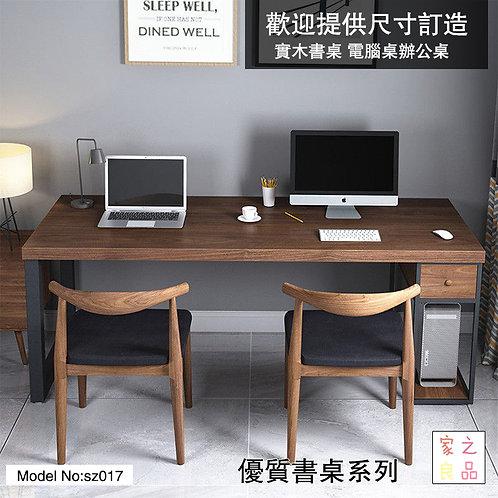 (包運費)實木書桌長桌 辦公桌 電腦桌  尺寸可定製(需要自己組裝)(約8至15日送到)