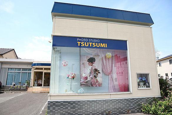 studiotsutsumi.jpg