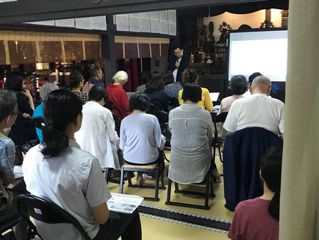 11月20日 金剛寺介護者カフェ開催