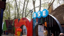 Picasa - BSE expoprado 2014 (6).jpg