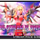 Thumbnail: Stream Pack | Pink Mercy Overwatch - Screens