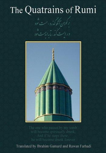The Quatrains of Rumi: Ruba 'Iyat- J