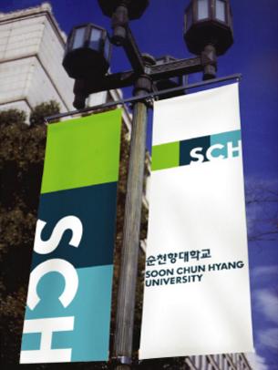 SCH University