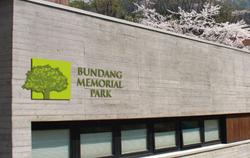 Bundang Memorial Park