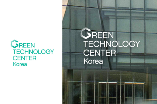 Green Technology Center Korea