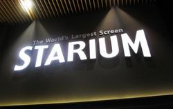 Starium