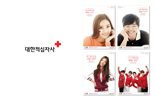 Korea Red Cross Blood Service
