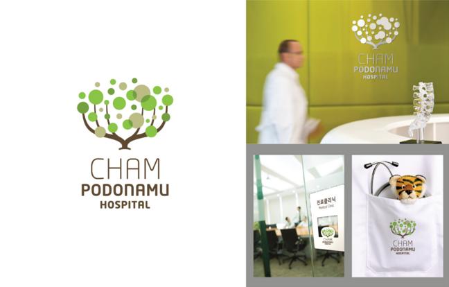 Cham Podonamu Hospital