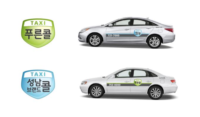 Seong Nam Brand Call Taxi