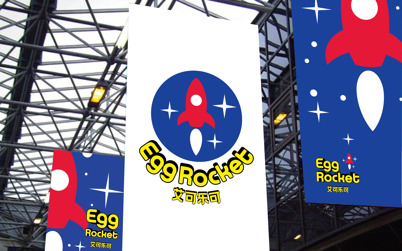 EggRocket(àikělèkě)_01