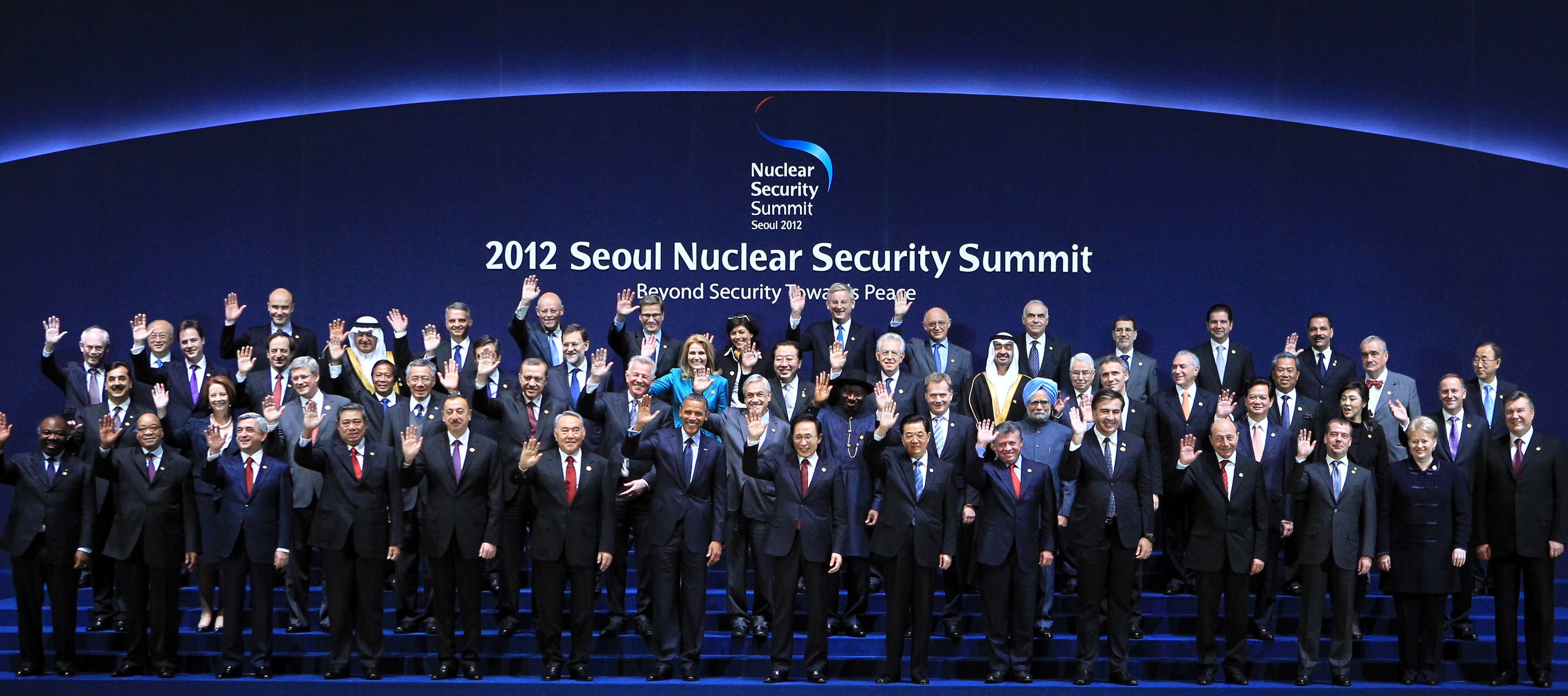 Seoul Nuclear Security Summit
