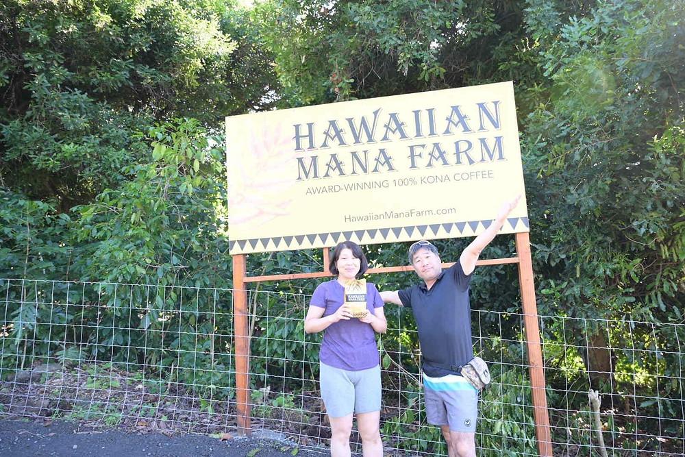 Mr.& Mrs. Masakazu Kobayashi visiting us again!