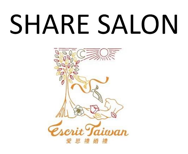 share_salon.png