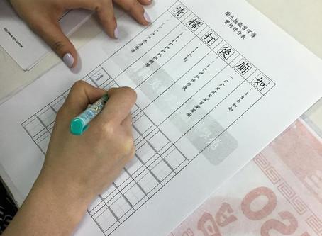 新住民美容、美髮證照檢定筆試中文練習