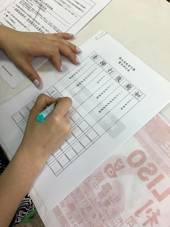 美容、美髮證照檢定中的中文作答是您的大困擾嗎?來靚妍,免煩惱!