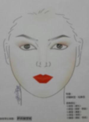 美容乙級紙圖速成班2|靚妍JYBeauty是您學好美容乙級證照紙圖技能、擁有美容乙級證照及美容創業在台北,桃園的第一選擇。另有美容丙級,美容乙級,美髮丙級,美髮創業,紋繡,繡眉,接睫毛,微刺青,凝膠指甲(光療指甲),水晶指甲,指甲彩繪,新娘秘書(新秘),挽臉等證照檢定及創業教學