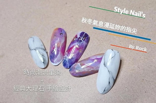 D07_全方位美甲師班-09.jpg