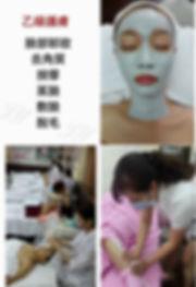 美容乙級證照保證班6|靚妍JYBeauty是您學好美容乙級證照技能、擁有美容乙級證照及美容創業在台北,桃園的第一選擇。另有美容丙級,美容乙級,美髮丙級,美髮創業,紋繡,繡眉,接睫毛,微刺青,凝膠指甲(光療指甲),水晶指甲,指甲彩繪,新娘秘書(新秘),挽臉等證照檢定及創業教學