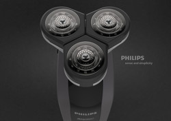 Philips Arcitec
