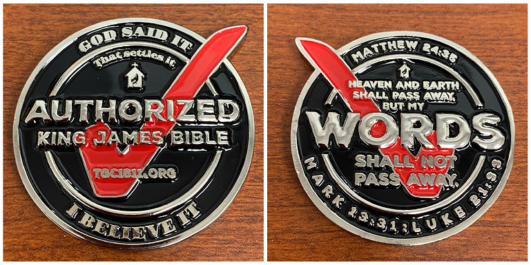 Side one and two KJV1611 token keychain.