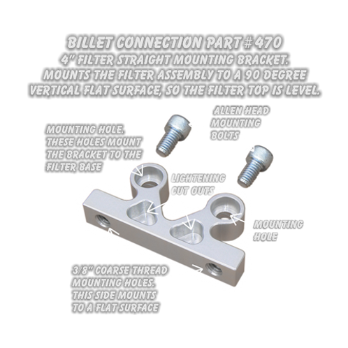 """Clear View 4"""" Filter STRAIGHT Mounting Bracket"""