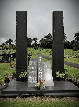 Photo taken by Hyeyung Sol Yoon at a cemetery located on the Big Island of Hawai'i.
