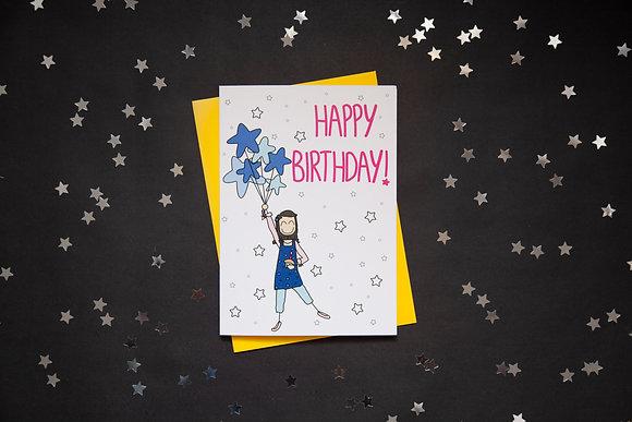 Happy Birthday (Yeawon)