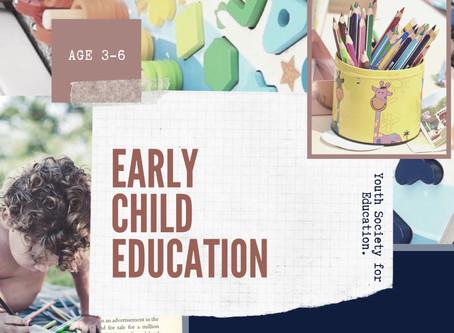 မူလတန်း အကြိုပညာရေး (Early Child Education)