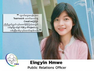 Eingyin Hmwe (MOO)