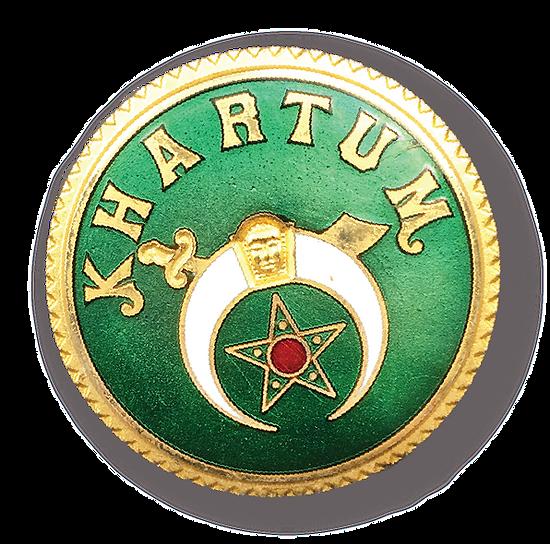 green shrine pin.png