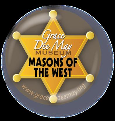 MasonWest button.png