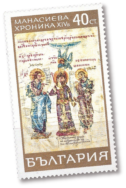 russian stamp.png
