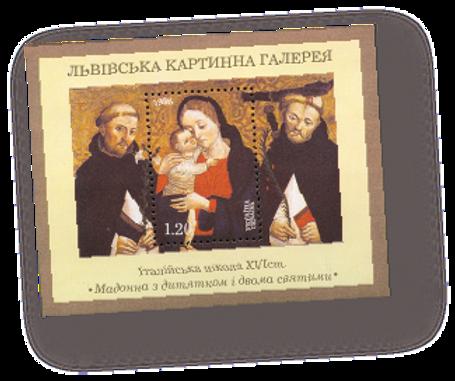 ukraine stamp.png