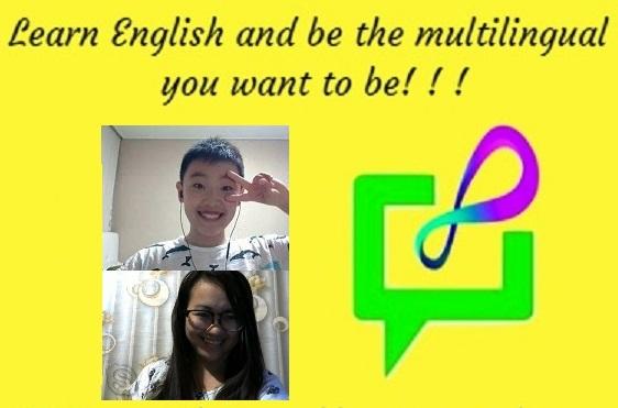 Infinite English
