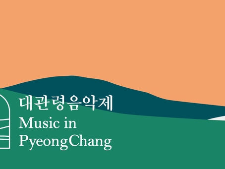 GHOST IN THE PIANO at Music in PyeongChang, South Korea
