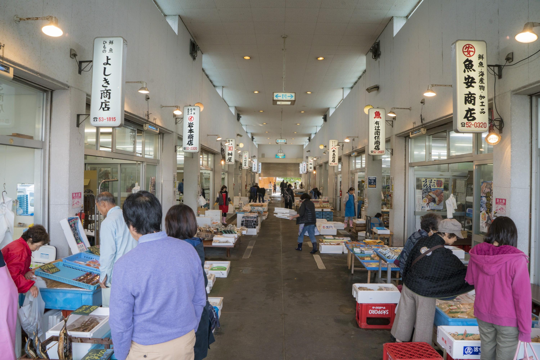 Fishing Port & Fishing Market