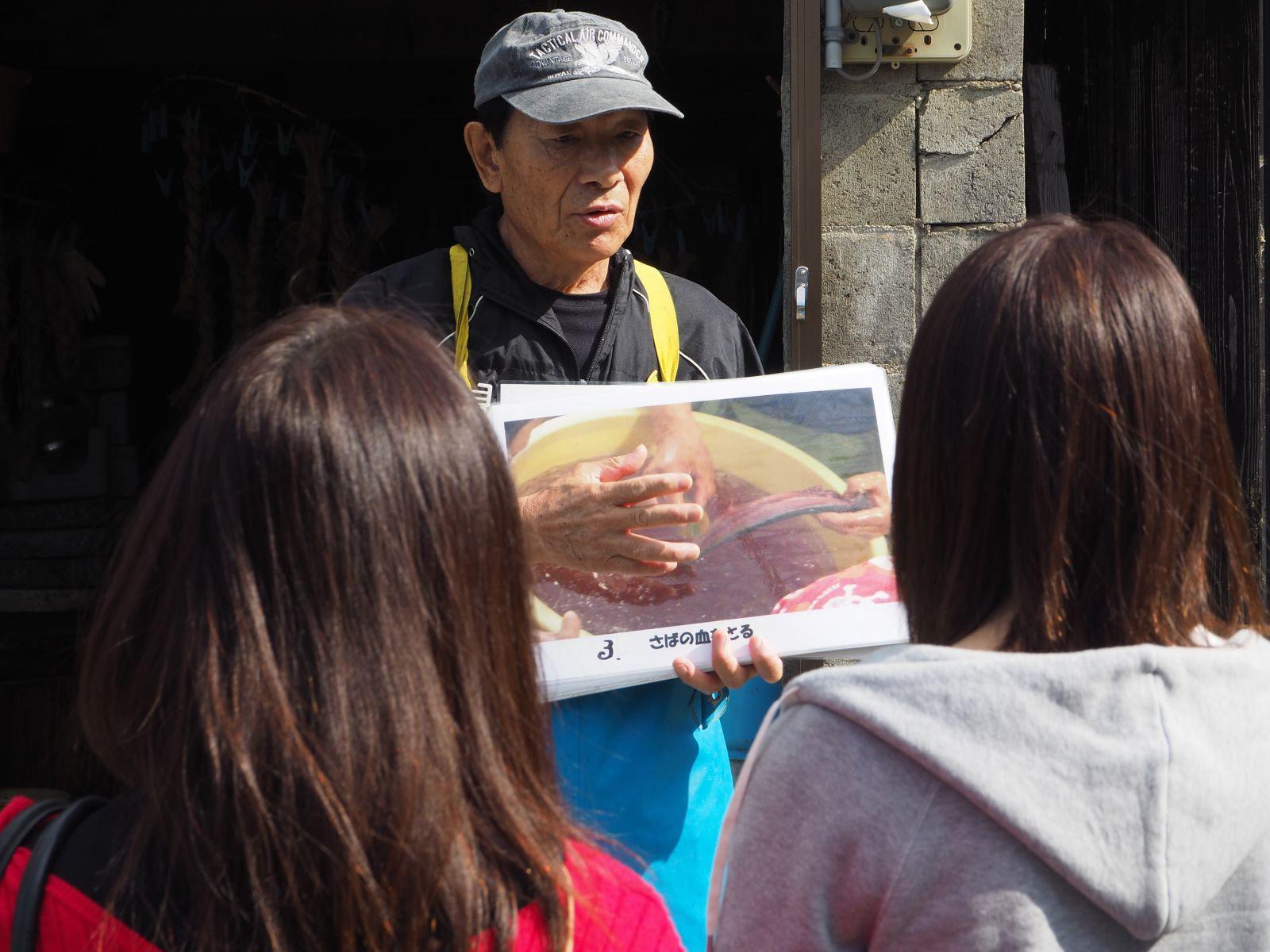 Mackerel expart experience