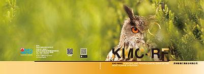 KMC-RF-中文型錄.jpg