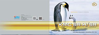 KMC-SR SR-H (En)型錄.jpg