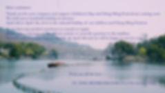 west-lake-1571881_1920EN.jpg