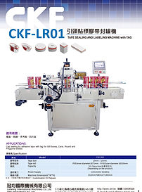 CKF-LR01.jpg
