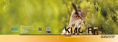 KMC-RF-EN.jpg