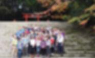 20181205櫻島火山~霧島神社_181211_0106.jpg
