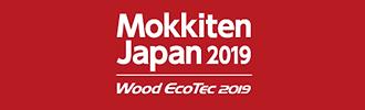 MOKKITEN JAPAN.png