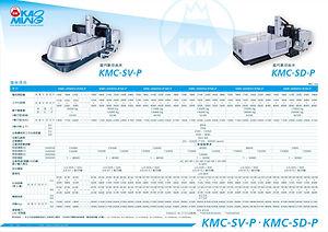 KMC-p1-p10-1.jpg