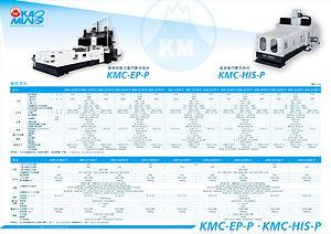 KMC-p11-p18-1.jpg