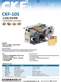 CKF-105.jpg